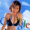 Christine Albanel aime Google ?