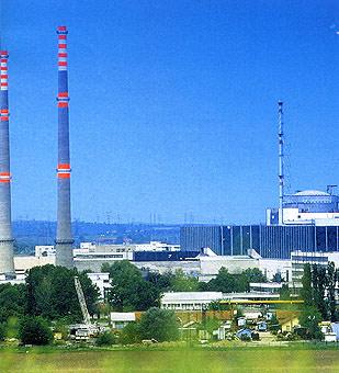 Centrale nucléaire bulgare