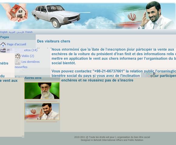 La Peugeot 504 de Mahmoud Ahmadinejad est à vendre !